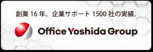 OfficeYoshidaGroup
