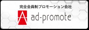 ad-promote