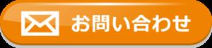 仕事図鑑toiawase